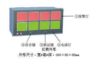 DLXB-8闪光报警器图片