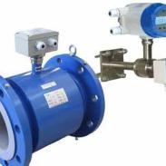 DL6301电磁流量计供应商图片