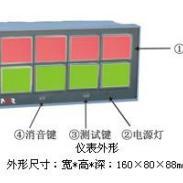 DLXB-8闪光报警器现货报价图片