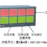 DLXB-8闪光报警器厂家电话图片