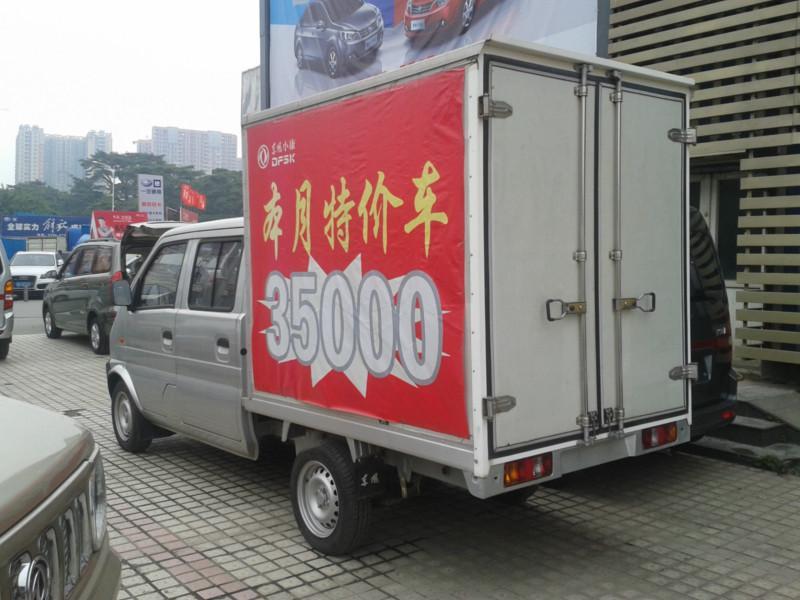 供应东风小康k02l双排厢式货车1.1手动2012款图片