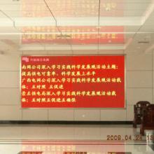 供应柳州led显示屏电源图片