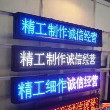 供应柳州led点阵显示屏