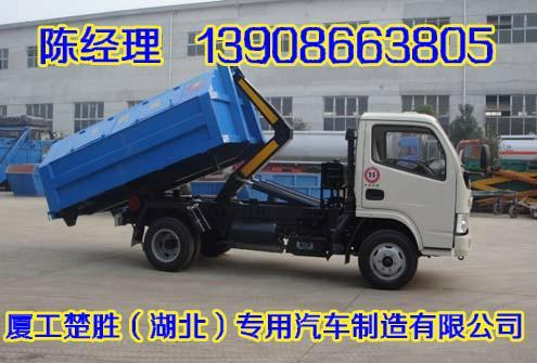 塔城大垃圾车4006222725