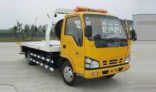 供应平板小拖车价格 4006-222-725