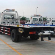 供应拖拉机平板拖车4006-222-725批发