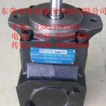 供应丹尼逊T6cc系列双联叶片泵