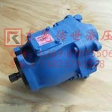 供应威格士柱塞泵PVM74