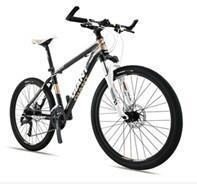 供应捷安特ATX777自行车