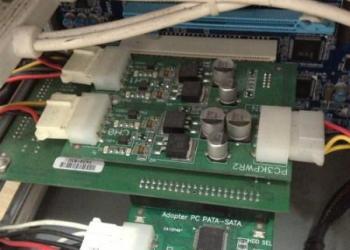 扬州三星SAMSUNG硬盘维修三星移动图片