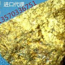 供应矿产进货代理,有色金属进货审批进货代理批发