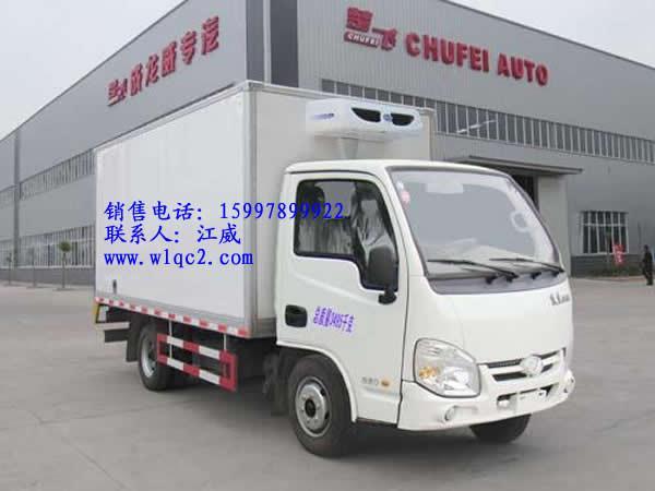 供应新疆冷藏车