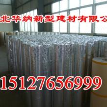 供应华纳PVC铝箔纸