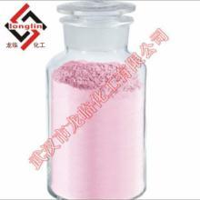 供应玻璃工业用氧化饵淡粉色品质好
