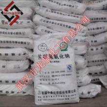 供应新疆片碱天业中泰片碱,含量99