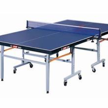 供应大连乒乓球台乒乓球网乒乓球案