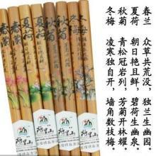 供应阿里山甜竹筷子-工艺竹筷子