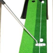 重庆高尔夫推杆练习器/高尔夫练习用品/高尔夫室内推杆练习器