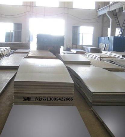 龙岗钛板供应厂家!钛管、钛丝价格优惠、品质优良