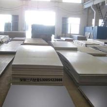 锡炉钛板供应、无铅锡炉钛板批发、不粘锡炉钛板商家图片