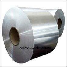 供应TA1纯钛卷带批发