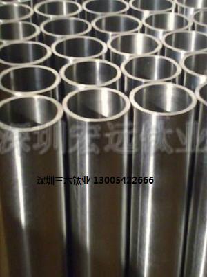 供应惠州钛管、惠州钛棒、惠州钛螺丝、钛丝、钛合金材料