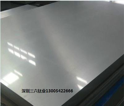 防腐钛板材料供应