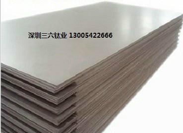 顺德钛板、钛管、钛丝钛螺丝批发供应!13005422666