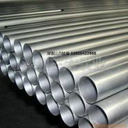 广西钛管供应商图片