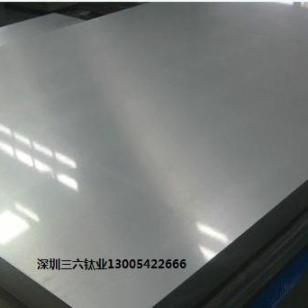 无铅锡炉钛板图片