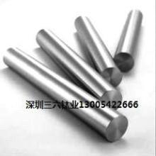 TC4钛合金钛棒报价|GR5钛合金钛棒厂家直销|TA2钛棒价格批发