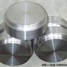 TC4钛合金饼、TA1纯钛靶、钛棒钛制品加工供应批发