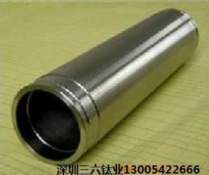 钛合金管厂家供应图片
