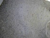 供应MVLDPE茂金属塑料原料批发