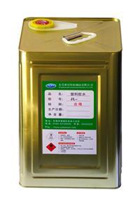 上海PC塑料粘接耐水耐油胶水厂家图片