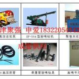 天津聚强供应高压旋喷桩机,锚固旋喷钻机,钻具,成套高喷设备销售中