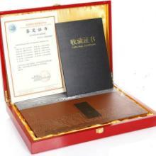 供应第一套人民币珍藏册