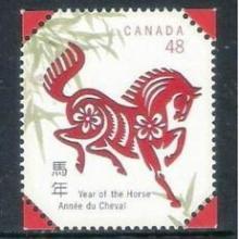 供应2014马年邮票