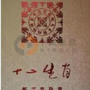 第三轮生肖邮票整版大全套图片