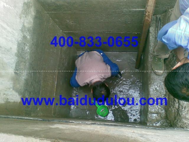 供应专业防水堵漏公司水池堵漏