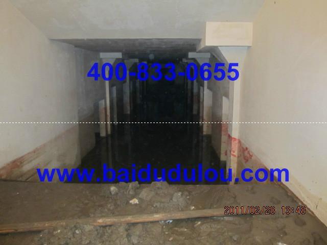 供应防水堵漏公司地下室堵漏