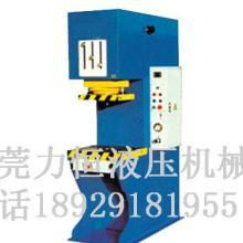 供应东莞非标油压机
