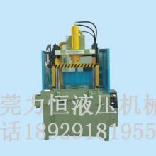 供应东莞非标200T压铸机