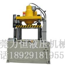 供应四柱下压式液压机-多功能液压机