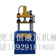 东莞拉伸成型机200T四柱液压机图片
