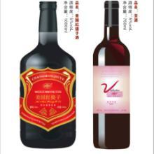 供应无醇酒-无醇葡萄酒-无醇红酒批发