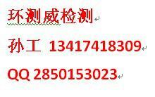 无线网卡CE认证图片