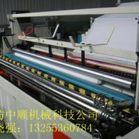 山东潍坊中顺机械公司供应陕西客户的全自动卫生纸设备全自动卷纸机器设备