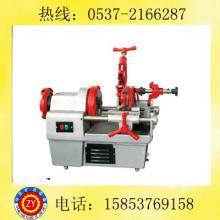 供应4寸套丝机,Z3T-R4电动套丝机