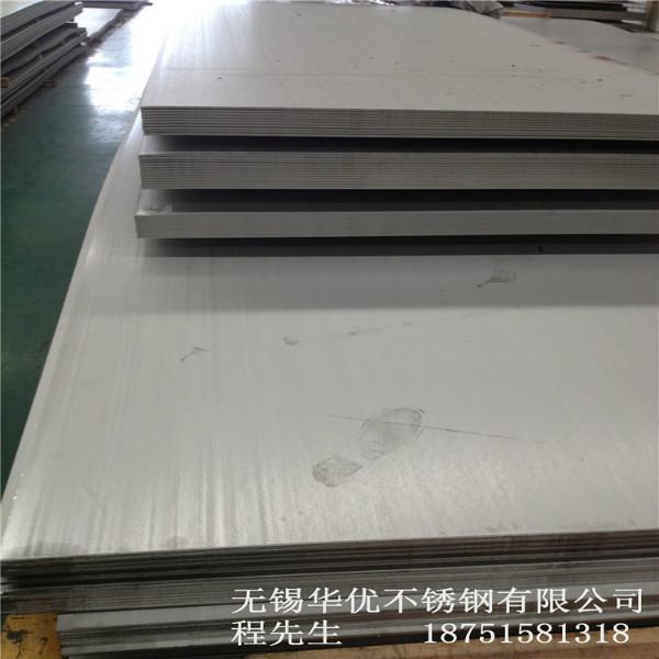 供应201不锈钢板 不锈钢热轧板卷 现货
